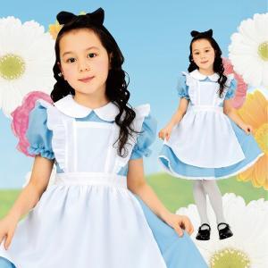 AQUAドレス 子供140 コスプレ 衣装 ハロウィン キッズ rcmdse