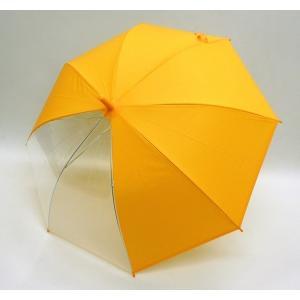 55cm 学童ジャンプ傘 黄 60本セット 型番#532|rcmdse