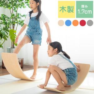 バランスボード 木製 子供 体幹 トレーニング 子供用 大人用 室内遊び こども 小学生 おうち時間 遊具 フィットネス ヨガ 代引不可|rcmdse