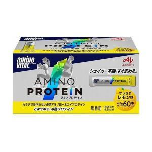味の素 アミノバイタル アミノプロテイン レモン 60本|rcmdse