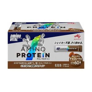 味の素 アミノバイタル アミノプロテイン チョコ 60本|rcmdse
