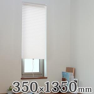 国産 小窓用断熱スクリーン NHT-3000SM ホワイト 350×1350 代引不可|rcmdse