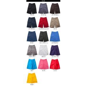 Dickies ディッキーズ 42283 セルフォンポケットワークショーツ ショーツ 半ズボン ワークパンツ ダンス|rcmdse|02