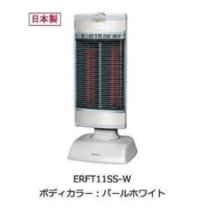 ダイキン 遠赤外線暖房機 セラムヒート ERFT11SS-W パールホワイト ポイント10倍