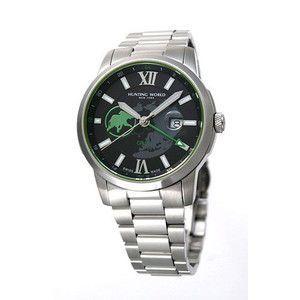 HUNTING WORLD ハンティングワールド ラウンド・トリップ 腕時計 スイス製  HW915BKSS GMT|rcmdse