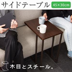 サイドテーブル 4530 テーブル 木製 北欧 ...の商品画像