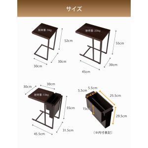 サイドテーブル 4530 テーブル 木製 北欧...の詳細画像1
