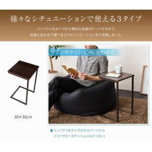 サイドテーブル 4530 テーブル 木製 北欧...の詳細画像3