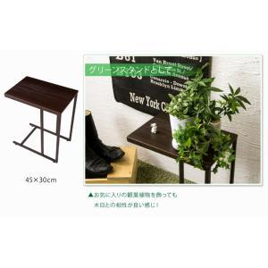 サイドテーブル 4530 テーブル 木製 北欧...の詳細画像4