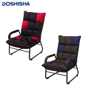 肘付高座イス 座椅子 高座椅子 リラックスチェア|rcmdse