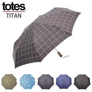 TOTES トーツ 折りたたみ傘 TOTES TITAN タイタン 70cm 3sec 7571 メンズ レディース 自動開閉 オートマチック ワンプッシュ rcmdse
