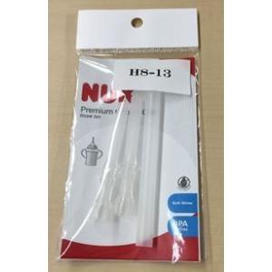 NUK ヌーク 正規品 NUKプレミアムチョイスカップ用替えストロー FDNK10750800|rcmdse|02