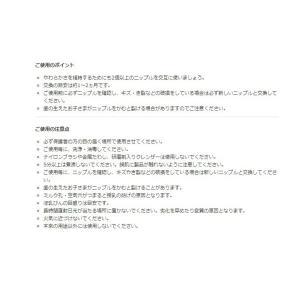 NUK ヌーク ネイチャーセンスほ乳びん ポリプロピレン製 260ml/シリコーン/ピンク FDNK04204144|rcmdse|07