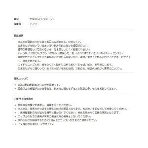 NUK ヌーク ネイチャーセンス替えニップル 2個入 0-6カ月用/Mミルク FDNK0411112|rcmdse|05