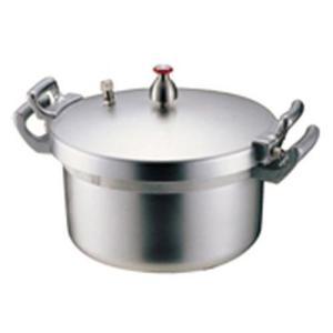 ホクア 新色 業務用アルミ圧力鍋 15L 超人気 専門店 AAT01015