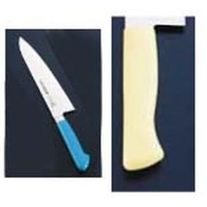 ハセガワ 抗菌カラー包丁 牛刀 割り引き 当店一番人気 27cm イエロー MGK-270 AKL0927YE