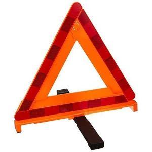 エーモン工業 三角停止板 6640 JANコード:4905034066403 国家公安委員会認定 T...