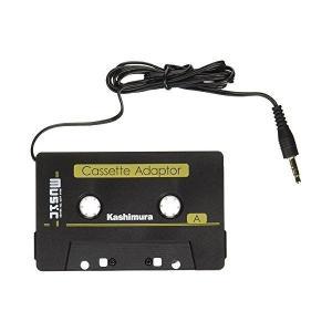 カシムラ カセットアダプター KD80 JANコード 4907986736809  生産国:中国■カ...