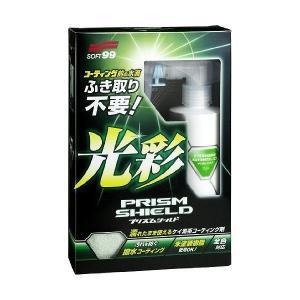 ソフト99 車用 コーティング剤 プリズムシー...の関連商品4