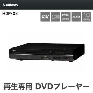 S-cubism DVDプレーヤー HDP-08 据置型 H...