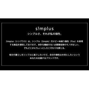 20型 液晶テレビ simplus シンプラス 20V 20インチ LED液晶テレビ 1波 外付けHDD録画機能対応 SP-20TV01TW ブラック|rcmdse|12