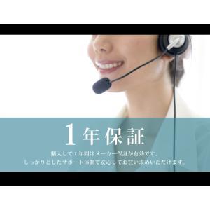 20型 液晶テレビ simplus シンプラス 20V 20インチ LED液晶テレビ 1波 外付けHDD録画機能対応 SP-20TV01TW ブラック|rcmdse|13