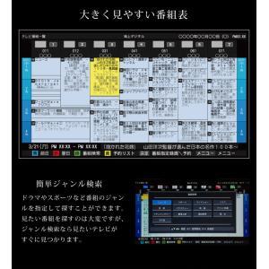 20型 液晶テレビ simplus シンプラス 20V 20インチ LED液晶テレビ 1波 外付けHDD録画機能対応 SP-20TV01TW ブラック|rcmdse|14