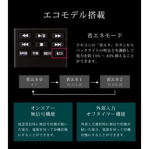 20型 液晶テレビ simplus シンプラス 20V 20インチ LED液晶テレビ 1波 外付けHDD録画機能対応 SP-20TV01TW ブラック|rcmdse|16