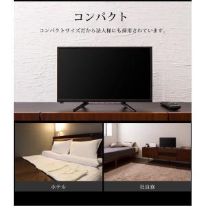 20型 液晶テレビ simplus シンプラス 20V 20インチ LED液晶テレビ 1波 外付けHDD録画機能対応 SP-20TV01TW ブラック|rcmdse|18