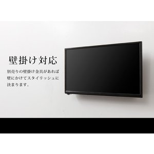 20型 液晶テレビ simplus シンプラス 20V 20インチ LED液晶テレビ 1波 外付けHDD録画機能対応 SP-20TV01TW ブラック|rcmdse|19