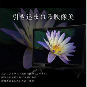 20型 液晶テレビ simplus シンプラス 20V 20インチ LED液晶テレビ 1波 外付けHDD録画機能対応 SP-20TV01TW ブラック|rcmdse|04