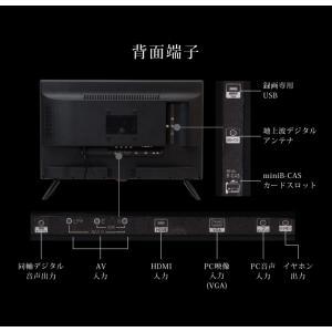 20型 液晶テレビ simplus シンプラス 20V 20インチ LED液晶テレビ 1波 外付けHDD録画機能対応 SP-20TV01TW ブラック|rcmdse|08
