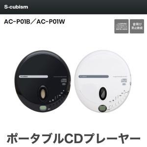 S-cubism ポータブルCDプレーヤー ...の関連商品10