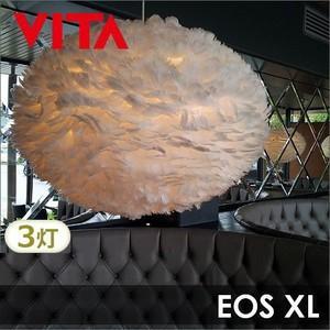 北欧ペンダントライト 天井照明 3灯 VITA EOS XL ヴィータ イオス エックスエル 代引不可 rcmdse