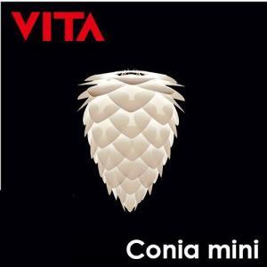 北欧ペンダントライト 天井照明 VITA CONIA mini ヴィータ コニア ミニ 代引不可 rcmdse