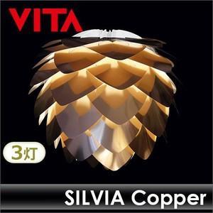 北欧ペンダントライト 天井照明 3灯 VITA SILVIA Copper ヴィータ シルビア コパー 代引不可 rcmdse