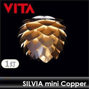 北欧ペンダントライト 天井照明 VITA SILVIA mini Copper ヴィータ シルビア ミニ コパー 代引不可 rcmdse