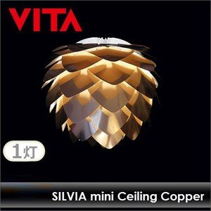 北欧シーリングライト天井照明 1灯 VITA SILVIA mini Copper ヴィータ シルビア ミニ コパー 代引不可 rcmdse