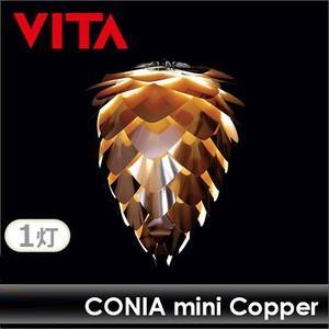 北欧ペンダントライト 天井照明 VITA CONIA mini Copper ヴィータ コニア ミニ コパー 代引不可 rcmdse