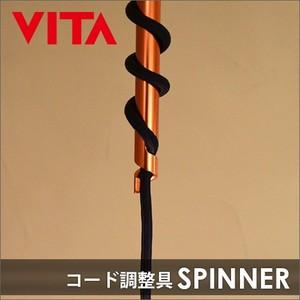 VITA SPINNER ヴィータ スピナー 巻きつけて見せるコード調整具 代引不可|rcmdse