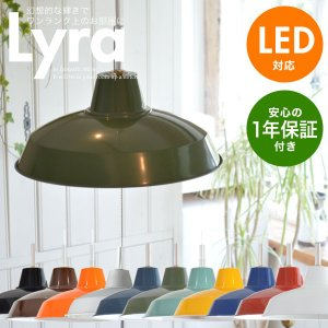 スチールペンダント 2灯 ペンダントライト ダイニング CC-PP02 LED照明 電球別売り rcmdse
