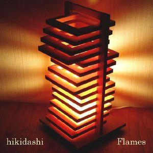 スタンドライト フロア 間接照明 Flames フレイムス hikidashi 引出し HD 101 HD 201|rcmdse