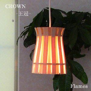 ペンダントライト 北欧 Flames フレイムス CROWN 王冠 DP 020|rcmdse