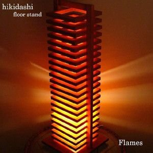 スタンドライト フロア 間接照明 Flames フレイムス hikidashi 引出し HDF 101 HDF 201|rcmdse