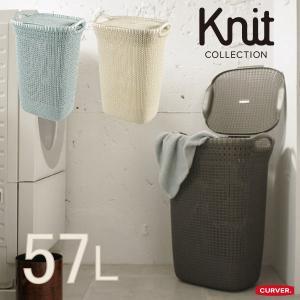 ランドリーバスケット CURVER カーバー ニットランドリーバスケット 57L CV-301 洗濯かご 脱衣かご 洗濯物入れ おしゃれ 北欧|rcmdse