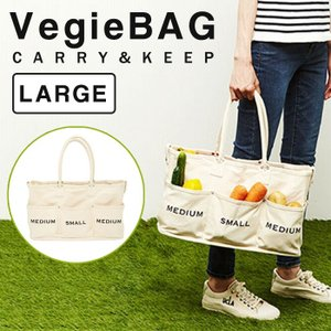 ベジバッグ ショッピングバッグ ラージ トートバッグ マザーバッグ ポケット 大きめ シンプル 帆布 布 使いやすい rcmdse