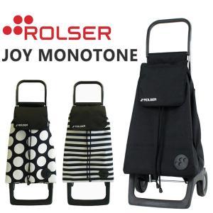 ロルサー ROLSER ジョイモノトーン JOY MONOTONE ショッピングカート おしゃれ 折りたたみ  スペイン製  軽量  安定 ポイント15倍|rcmdse