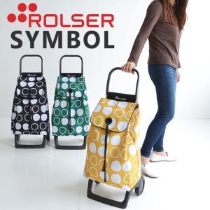 ロルサー ROLSER ショッピングカート おしゃれ 折りたたみ JOY シンボル   スペイン製 キャリーカート  静か 安定 ぐらつかない ポイント15倍|rcmdse