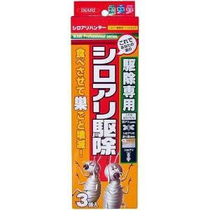 【商品詳細】  薬を散布せずに食べさせて巣ごと駆除する殺虫剤(シロアリ用)です