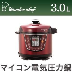 品名:ワンダーシェフ家庭用マイコン電気圧力鍋3L 品番:OEDA30 JAN:49708403100...